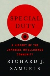 Special Duty cover