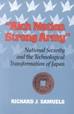 Rich Nation, Strong Army